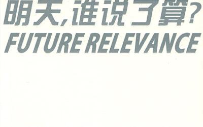 Future Relevance