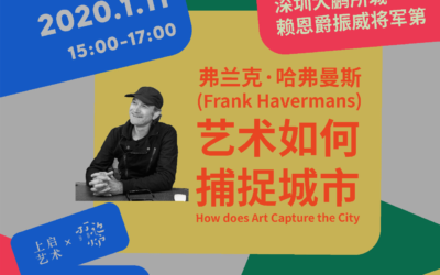 Lecture Biennale Shenzhen
