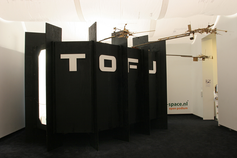 TOFUD # OFFICE | Van Abbemuseum