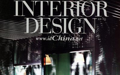 Interior Design China